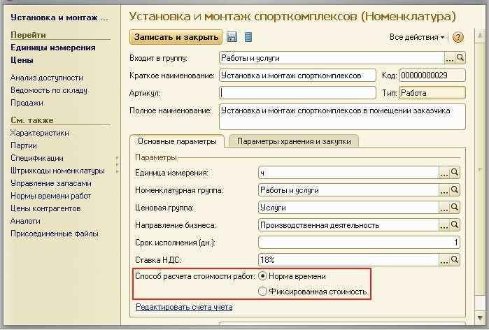 В купить для шумоизоляция новосибирске авто