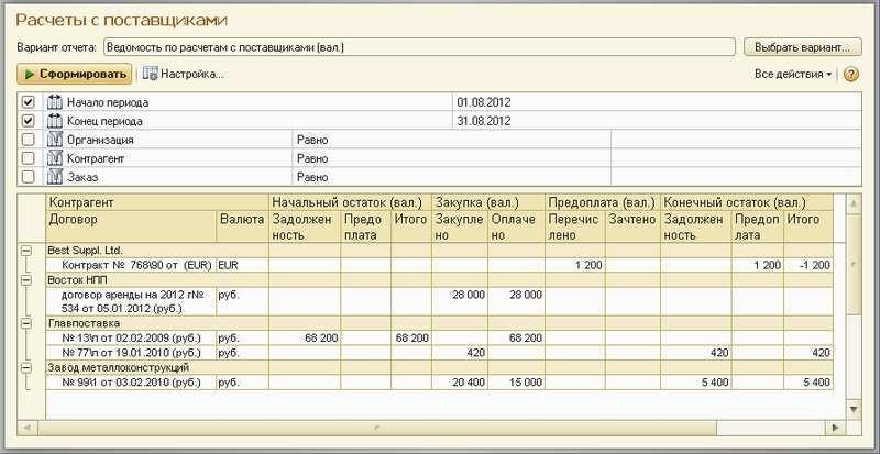 оказывающие как рассчитаться с поставщиком через кассу предприятия Ульяновская область